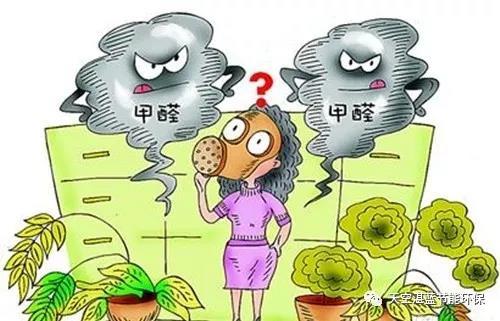 中国的甲醛销量世界第一,你知道吗?