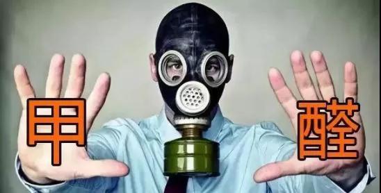 除甲醛不能病急乱投医,方法不对,努力白费!