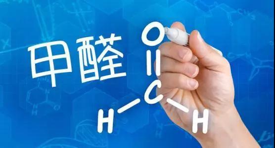 为什么中国的家庭甲醛超标最严重?
