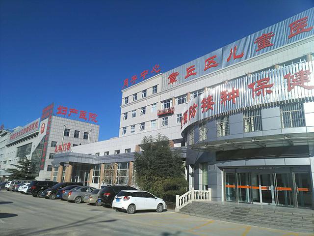 【医院除甲醛】济南市章丘区妇幼保健院