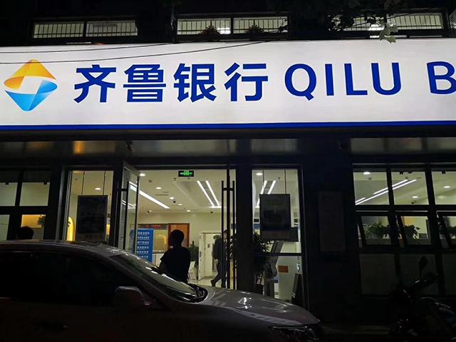 【办公场所除甲醛】中国银行室内空气净化