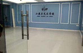 【艺术学校甲醛治理】小燕子艺术学校除甲醛治理