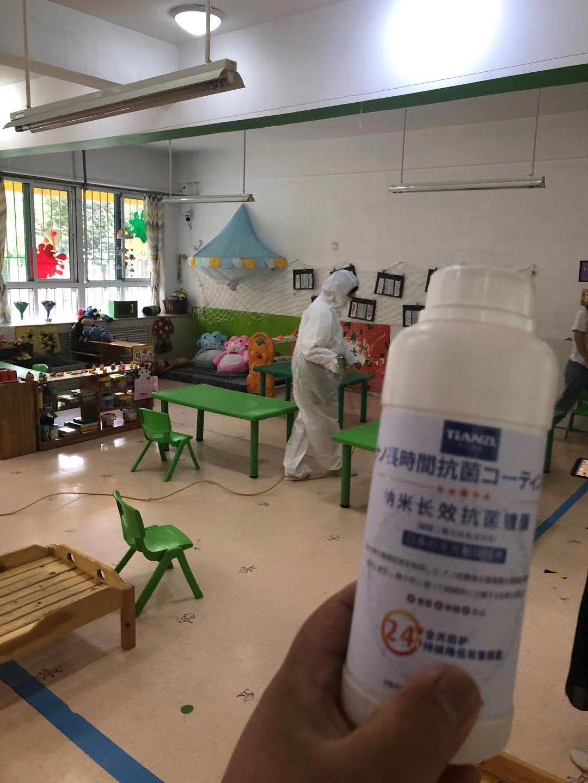 【幼儿园除甲醛】济南炼油厂幼儿园抗菌消杀治理